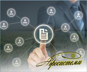 ЕРП - система за планиране на дейностите и ресурсите